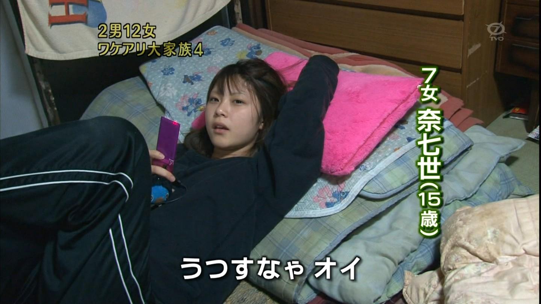 【JS】ロリコンホイホイスレ�E【JC】【JK】 YouTube動画>48本 ->画像>286枚